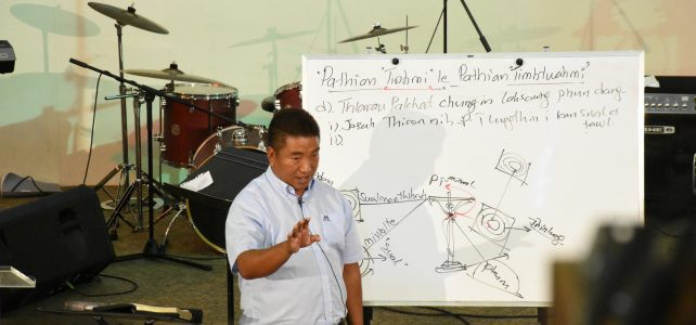 Rev. Dr. Tuan Peng Thang – Crusade/Camping (audio)